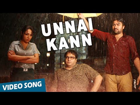 Unnai Kann Thedudhe Official Video Song | Va Quarter Cutting