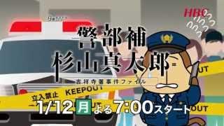 HBCの冬の新ドラマは豪華キャストが勢ぞろい! お見逃しなく!! 月...