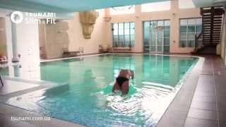 SPA Tsunami, Dnepropetrovsk: wellness-программа Slim and Fit
