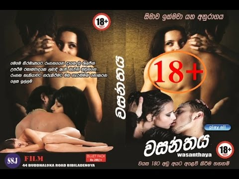 Download Wasanthaya (වසන්තය) Hot Sinhala Full Movie
