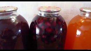 Запасы на зиму! Сок из винограда! Три способа приготовления виноградного сока!