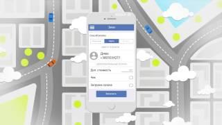 видео Удобное такси в Киеве