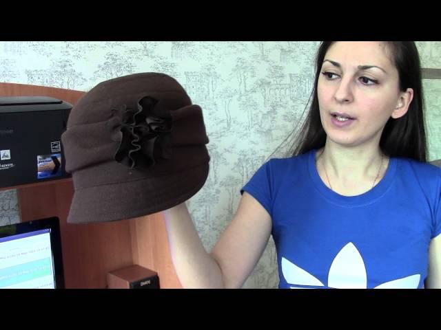 Шляпка, Соня Коричневая