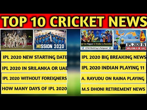 Top 10 News Of Cricket   25 May 2020   Cricket Jagat Ki Mahtavpuran