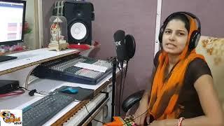 Kala kala ke Gujari Matha Kale ki Jigar kare Shri Krishna bhajan 2020 Haryanvi song