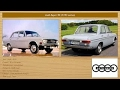 Classic Cars Collection: Audi 1965-1970