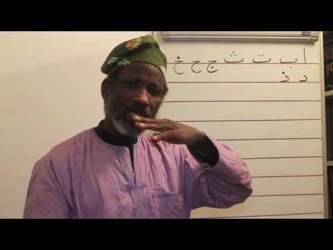 EPISODE 1 OF ARABIC LANGUAGE LEARNING