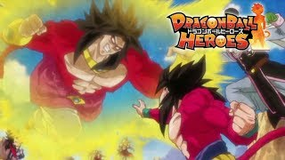 NEW DRAGON BALL ANIME IN JULY - Dragon Ball Heroes