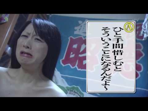 臨死 江古田ちゃん 03