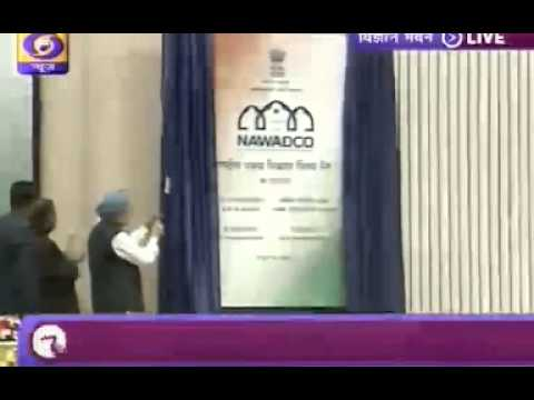 NAWADCO brand launch by Dr. Manmohan Singh, Hon'ble Prime Minister of India