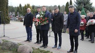 Miejskie obchody 79 rocznicy zbrodni katyńskiej w Ostrołęce