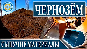 Компания тсг поставщик ✈ грунтов номер 1 в москве. Купите грунт в надежном месте, от 870 руб, быстрая доставку ☎ +7(495) 648-46-81.