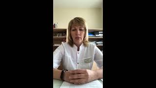 Порядок обследования и оформления медицинской карты в психоневрологический интернат ПНИ