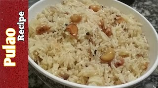 Pulao Recipe / Basmati Rice Pulao /How to make Pulao at Home / পোলাও