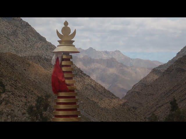 Estupa de la Iluminación Otzer Ling Cochiguaz Valle del Elqui