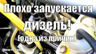 видео Что лучше common rail или насос форсунка: ответ есть