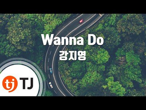 [TJ노래방] Wanna Do - 강지영 (Wanna Do - Kang Ji young) / TJ Karaoke