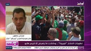 Almagharibia YouTube Live
