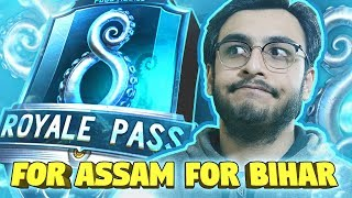 PUBG MOBILE LIVE: FOR ASSAM, FOR BIHAR | PMSC 2019 | SEASON 8 ROYAL PASS RANK PUSH | NEW UPDATE