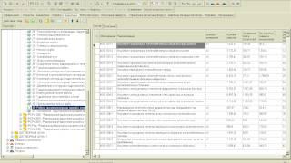 Часто встречающиеся ошибки при составлении сметной документации 10.07.2013 г.(10 июля состоялся бесплатный веб-семинар: