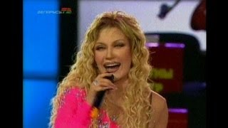 Таисия Повалий - Одолжила (2004)