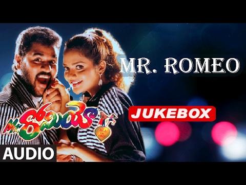 Mr. Romeo Telugu Movie Songs | Mr. Romeo Jukebox | Prabhu Deva, Madhoo, Shilpa Shetty | A R Rahman