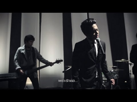 ทำไมต้องเธอ - Instinct「Official MV」
