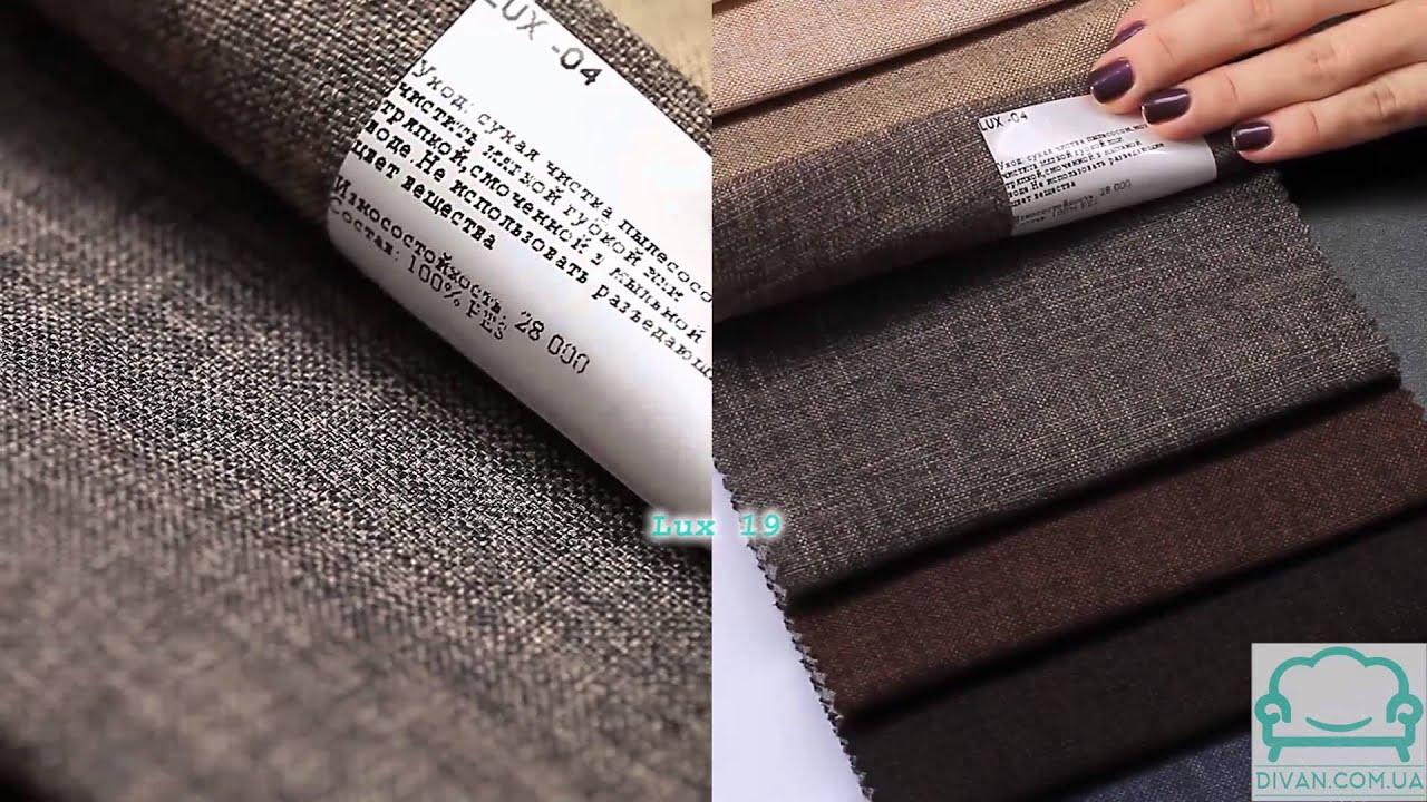Мебельная ткань AL 379 (АЛ 379) от KMTex (КМТекс) микро-рогожка .