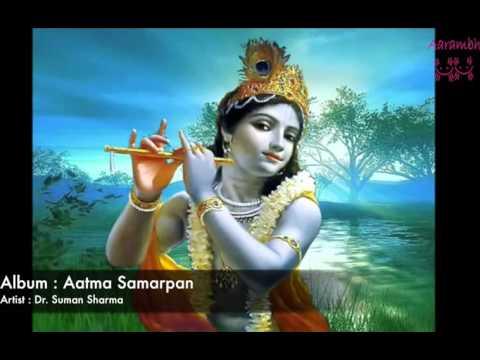 Aaj Hari Aaye - Aatma Samarpan