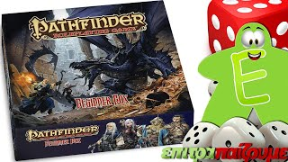 Pathfinder RolePlaying Game - review by epitrapaizoume.gr
