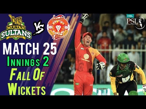 Multan Sultans  Fall Of Wickets | Multan Sultans Vs Islamabad United  |Match 25| 13Mar |HBL PSL 2018