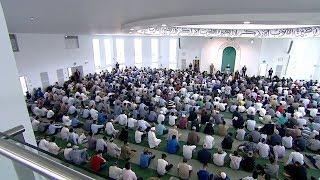 Проповедь Хазрата Мирзы Масрура Ахмада (06-07-2018)
