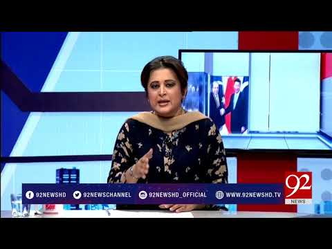 News Room- 31 January 2018 - 92NewsHDPlus