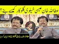 How Ataullah Khan Esa Khelvi became a Singer ?   Life Story Explained   Desi Tv