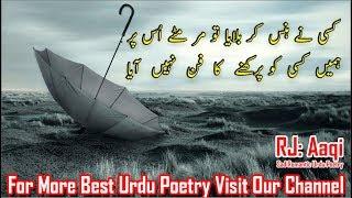 Download Dua Ma Zid Karna Most Heart Touching Broken Heart