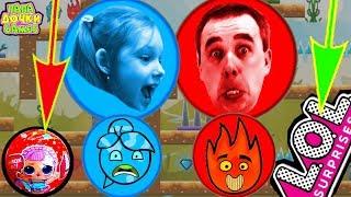 Новые ПРИКЛЮЧЕНИЯ Огонь и Вода БИТВА КОЛОБКОВ #4  КРАСНЫЙ Шар и СИНИЙ  ЛОЛ распаковка для детей
