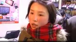 Северокорейский планшетный компьютер Самчжиён.