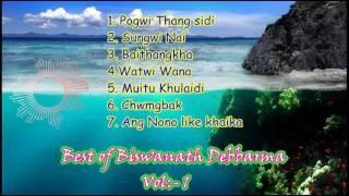 Best of Biswanath Debbarma Vol:-1