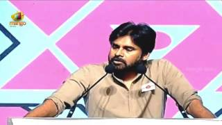 Power star pavan kalyan....Illemo dooram