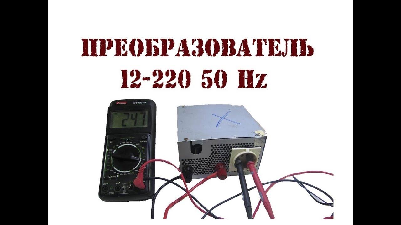 Как сделать инвектор фото 618-406