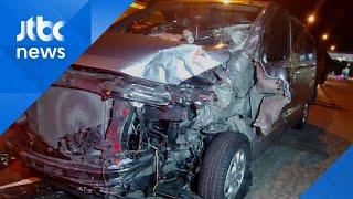 논산천안 고속도로서 3중 추돌사고…4명 부상