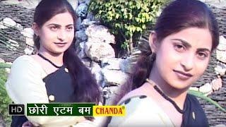 Video Chhauri Atom Bomb || छोरी एटम बम || Maithili Angika Lokgeet download MP3, 3GP, MP4, WEBM, AVI, FLV Oktober 2018