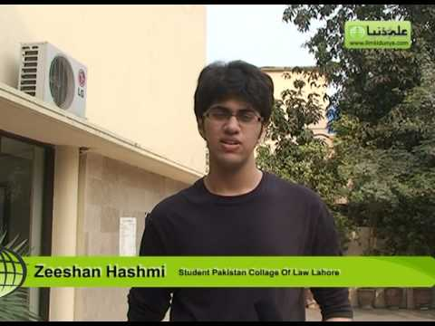 Student Reviews: Zeeshan Hashmi, Pakistan College of Law, Lahore.
