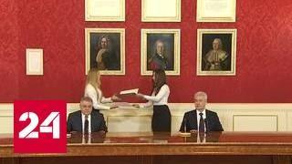 Мэрия Москвы и Курчатовский институт договорились о сотрудничестве