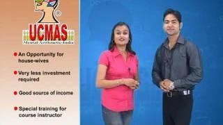 UCMAS Advertisement Franchise 1 Min..mpg