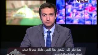 بالفيديو.. برلماني: لجنة تقصي حقائق للوقوف على خسائر