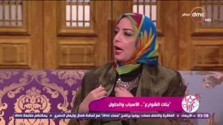 السفيرة عزيزة - د/ عبلة البدوي