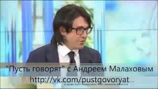 Пусть говорят (анонс на эфир 16.04.2013-18.04.2013)