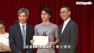 Publication Date: 2019-07-10 | Video Title: 楊潤雄勉勵應屆文憑試考生 (10.7.2019)