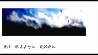 空降る べーしょー サポート hiro & FOG.